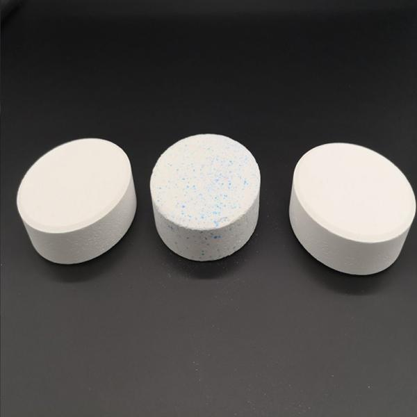 Swimming Pool Chemical 200g Chlorine Tablets 90% TCCA #1 image