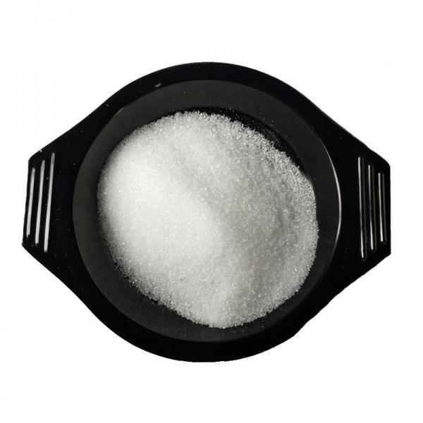 Clororless Feed Grade Ammonium Chloride for Yili-Spring Chemical Brand #2 image
